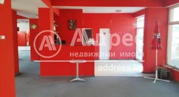 Магазин, Благоевград, Струмско, 455904, Снимка 3