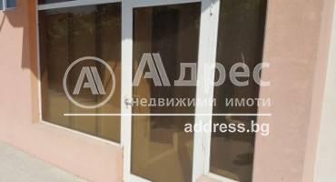 Магазин, Благоевград, Струмско, 455904, Снимка 7