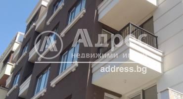 Многостаен апартамент, София, Център, 466904, Снимка 1