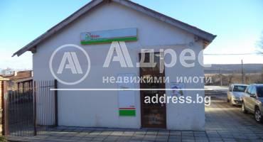 Магазин, Алеково, 263905, Снимка 2