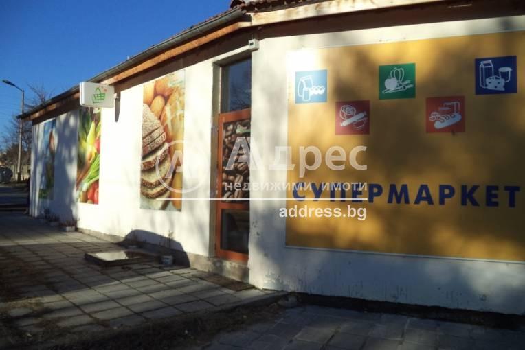 Магазин, Алеково, 263905, Снимка 1