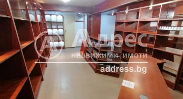 Магазин, Варна, Чайка, 501905, Снимка 1