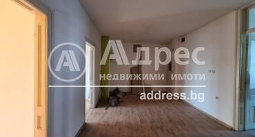 Тристаен апартамент, Пловдив, Център, 504905, Снимка 1