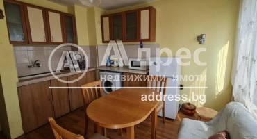 Тристаен апартамент, Плевен, Градска част, 524905, Снимка 1