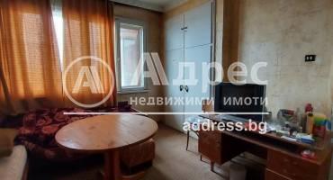 Многостаен апартамент, Шумен, Добруджански, 511906, Снимка 1