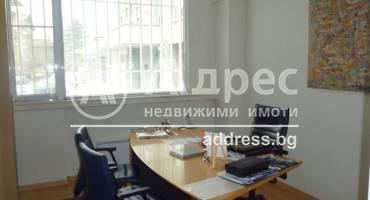 Офис Сграда/Търговски център, София, Лозенец, 212907, Снимка 1