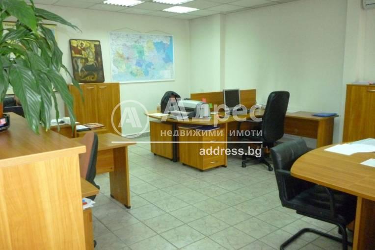 Офис Сграда/Търговски център, София, Лозенец, 212907, Снимка 2