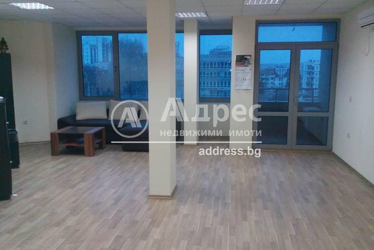 Офис, Пазарджик, Център, 262907, Снимка 1