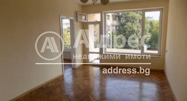 Тристаен апартамент, Хасково, Център, 313908, Снимка 1