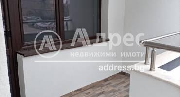 Двустаен апартамент, Шумен, Пети полк, 506908, Снимка 1