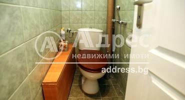 Тристаен апартамент, София, Център, 439909, Снимка 24