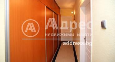 Тристаен апартамент, София, Център, 439909, Снимка 6