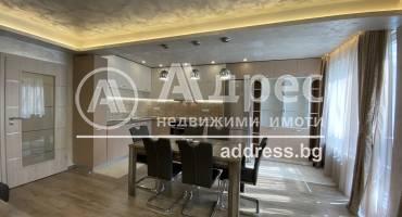 Тристаен апартамент, София, Гео Милев, 518909, Снимка 1