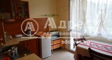 Двустаен апартамент, Трявна, Димиев хан, 327911, Снимка 1