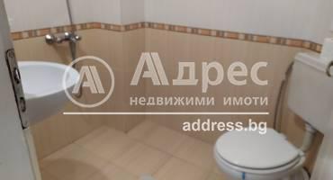 Офис, София, Лозенец, 476911, Снимка 11