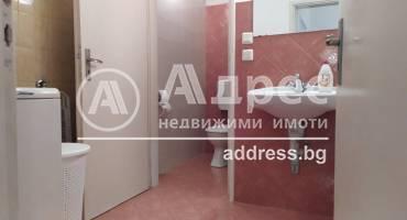 Офис, София, Лозенец, 476911, Снимка 12