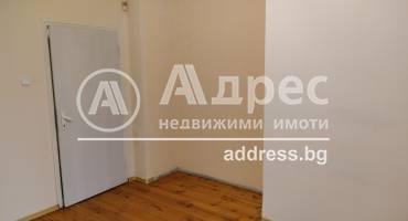 Офис, София, Лозенец, 476911, Снимка 14