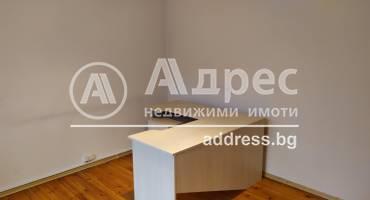 Офис, София, Лозенец, 476911, Снимка 17