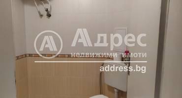 Офис, София, Лозенец, 476911, Снимка 6
