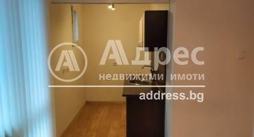 Офис, София, Лозенец, 476911, Снимка 8