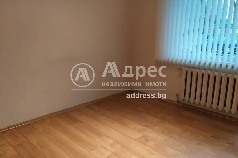 Офис, София, Лозенец, 476911, Снимка 1