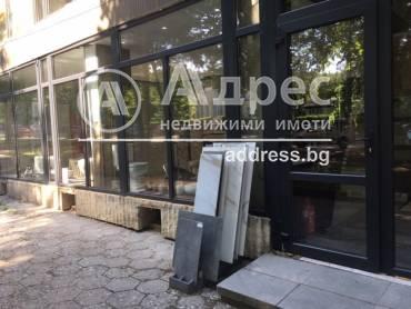 Магазин, Добрич, Център, 332914, Снимка 1