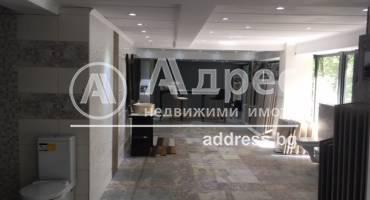 Магазин, Добрич, Център, 332914, Снимка 17
