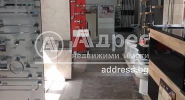 Магазин, Добрич, Център, 332914, Снимка 6