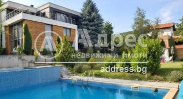 Къща/Вила, Борилово, 500914, Снимка 1