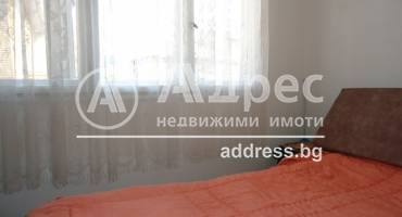 Тристаен апартамент, Благоевград, Център, 223915, Снимка 1