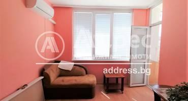 Тристаен апартамент, Ямбол, Зорница, 508915, Снимка 1