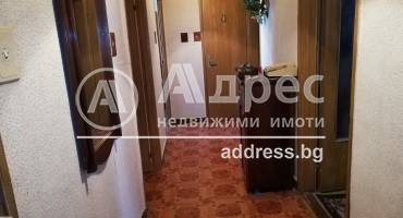 Тристаен апартамент, Хасково, Македонски, 448917, Снимка 1