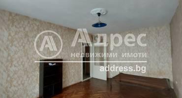 Едностаен апартамент, Шумен, Добруджански, 523918, Снимка 1