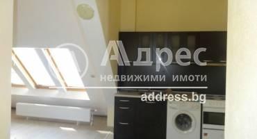 Тристаен апартамент, Благоевград, Бялата висота, 240919, Снимка 1