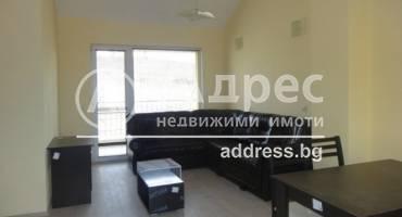 Тристаен апартамент, Благоевград, Бялата висота, 240919, Снимка 3