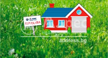 Къща/Вила, Иречеково, 509919, Снимка 1