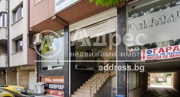 Магазин, Варна, Общината, 512919, Снимка 1