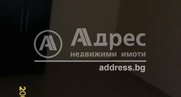 Тристаен апартамент, Благоевград, Бялата висота, 283920, Снимка 4