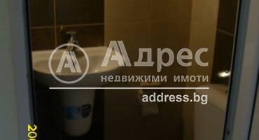 Тристаен апартамент, Благоевград, Бялата висота, 283920, Снимка 6