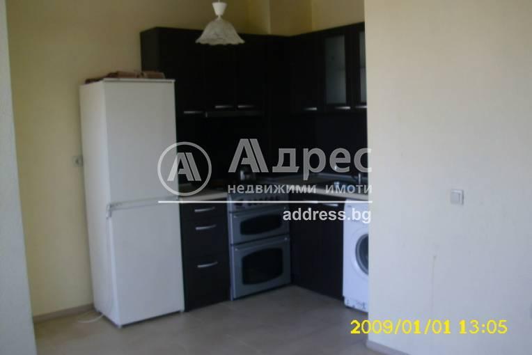 Тристаен апартамент, Благоевград, Бялата висота, 283920, Снимка 1