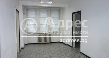 Офис, Разград, Център, 513920, Снимка 1