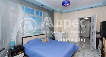Тристаен апартамент, София, Център, 326921, Снимка 3
