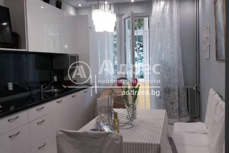 Тристаен апартамент, София, Център, 326921, Снимка 1
