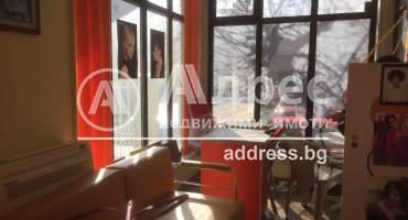 Офис, Хасково, Дружба 1, 443921, Снимка 1