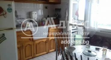 Тристаен апартамент, Ямбол, Христо Ботев, 418922, Снимка 1