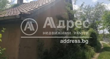 Къща/Вила, Плевен, Градска част, 484924, Снимка 1