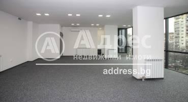 Офис, София, Хиподрума, 508924, Снимка 1