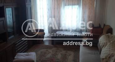 Двустаен апартамент, Плевен, Сторгозия, 515924, Снимка 1