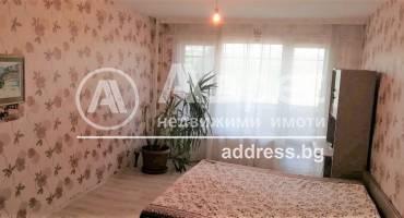 Тристаен апартамент, Ямбол, Георги Бенковски, 522925, Снимка 1