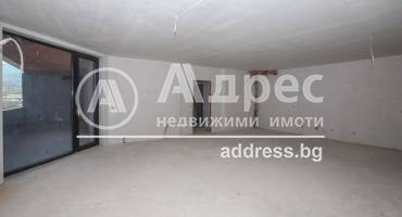 Тристаен апартамент, София, Витоша, 507926, Снимка 1